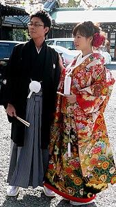 1bcb22fdc8 Japanese clothing - Wikipedia