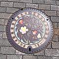 Manhole flowers Matsuyama.jpg