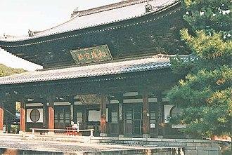 Manpuku-ji - Image: Manpukuji 2