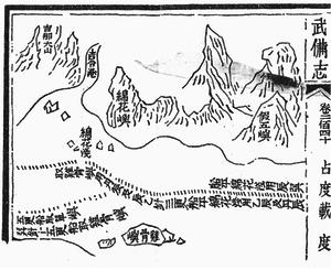 Mao Kun map - Klang