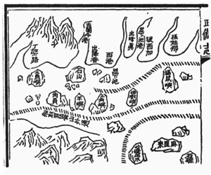 Langkasuka - Mao Kun map from Wubei Zhi showing Langkasuka (狼西加) near the top right (Songkla further to its right, and Kelantan River and Trengganu to the left).