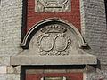 Marchienne-au-Pont - Château Bilquin-de Cartier - 08 - chevet de la chapelle - de Ghérin-Panée.jpg
