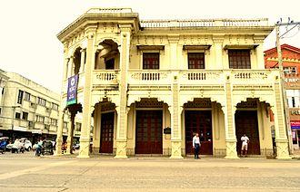 Silay - Golez Heritage House