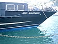 Marina Grande - Capri - panoramio - kajikawa (1).jpg