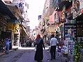 Market street in Damietta.JPG