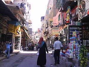 postal code/zip code cairo egypt