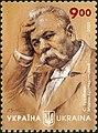 Marko Kropyvnytsky 2020 stamp of Ukraine.jpg