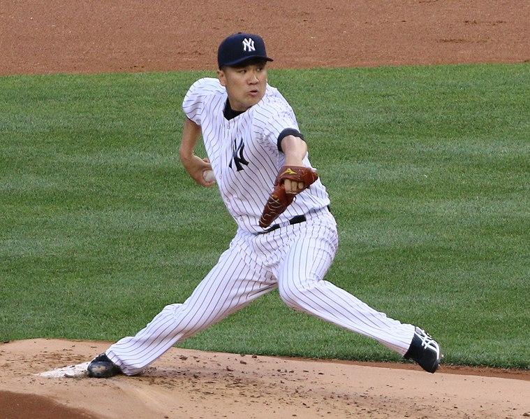 File:Masahiro Tanaka 6-28-2014.jpg