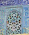Masjed-e Sheikh Loftollah (Sheikh Loftollah Mosque), Isfahan (5114420586).jpg