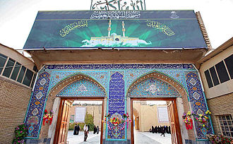 Al-Sahlah Mosque - Mosque of the 12th Shia Imām, Imām al-Māhdi.