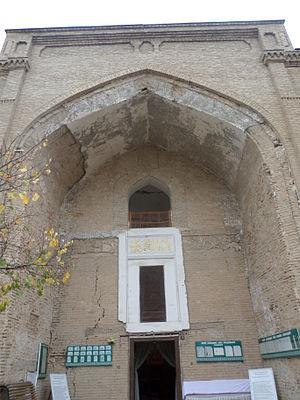 Mausoleum of Sheikh Zaynudin - Image: Mausoleum of Sheikh Zaynudin 12 45
