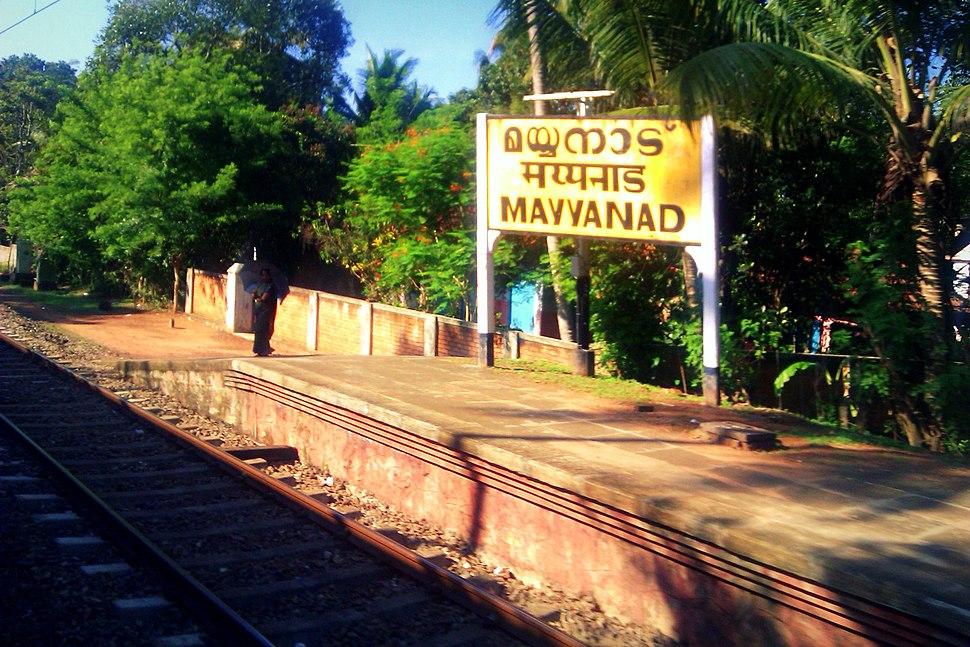 Mayyanad railway station board