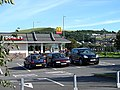 McDonalds, Aberystwyth - geograph.org.uk - 512430.jpg