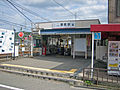 Mega Station 08.jpg