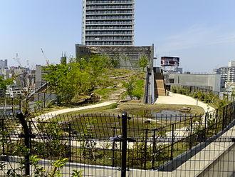 Meguro - Meguro Sky Garden