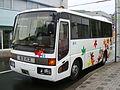 Meishi A200A 0093.JPG
