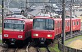 Meitetsu Hiromi Line 6500 series 2.jpg