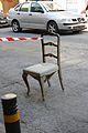 Metaxourgeio chair.jpg