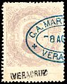 Mexico 1877 documentary revenue 47A.jpg