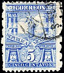Mexico 1897-1898 5c perf 12x6 Sc272c.jpg