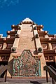 Mexico Pavilion (42550349384).jpg