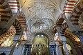 Mezquita-Catedral de Córdoba (41756392322).jpg