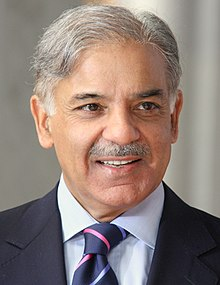 Shehbaz Sharif - Wikipedia