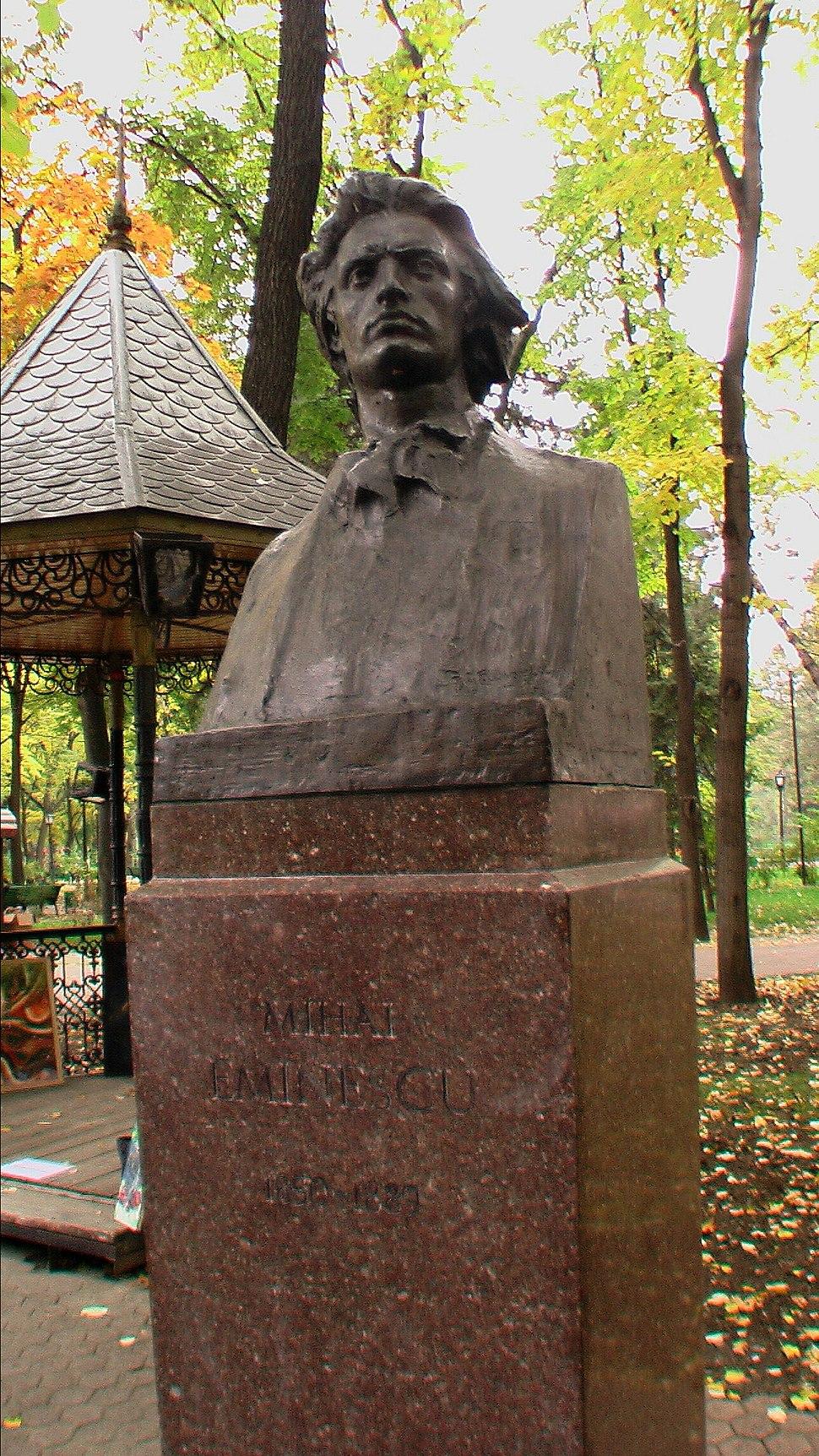 Mihai Eminescu Chisinau