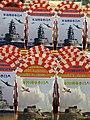 Militarist Toys in Museum Gift Shop - Yasukuni Shrine - Tokyo - Japan (47855249662).jpg