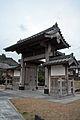 Mimasaka Doi nishi kanmon 04.jpg