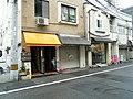 Minatomachi - panoramio (19).jpg