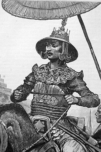 Burmese–Siamese War (1765–67) - Burmese General