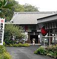 Mirokuji, Tōkai. Kyakuden and hōkyōintōdō(2016.10.02).jpg