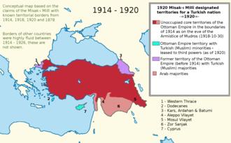 Misak-ı Millî - The Republic of Turkey's borders according to the National Pact