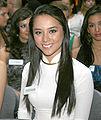 Miss Vietnam 08 Duong Truong Thien Ly.jpg