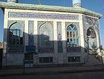 Mohammad Rasul al-Allah Mosque - Ghal'e Now Zone -Nishapur Tiling 02.JPG