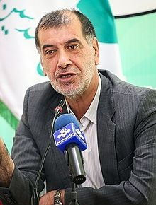Mohammad Reza Bahonar in 2015 Islamic Society of Engineers Congress.jpg