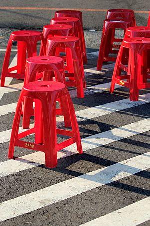 Stool (seat) - Molded plastic stools