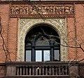 Montauk Club 8th Avenue facade detail.jpg
