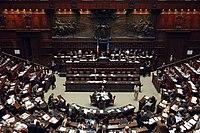 Camera dei deputati wikiquote for Sede camera deputati