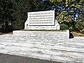 Monument in Panmunjom.jpg