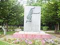 Monument of Chūhei Nambu.JPG