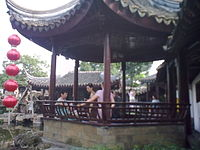 Moon viewing pavilion.jpg