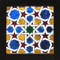 Moorish design based on 8 point geometry.jpg