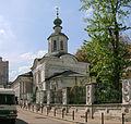 Moscow ChurchStJohnBaptist podBorom2.jpg
