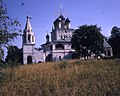Moscow Hammond Slides 96. Kazanskaya church in Kolomenskoe.jpg