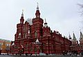 Moscow State Historical Museum-left.jpg