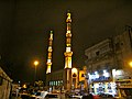 Mosque close to the city town house, Ibrahim Hanano Street, Aleppo, Syria - panoramio.jpg