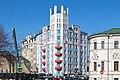 Mosselprom House Kalashnyy lane 2-10 2016-04-12 2544.jpg