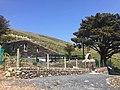 Mount Brandon via Faha Grotto Route III (Faha Grotto).jpg